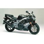 Мотозапчасти для Honda CBR900RR 1992-1995