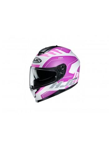 Шлем интеграл HJC C70 KORO MC8SF