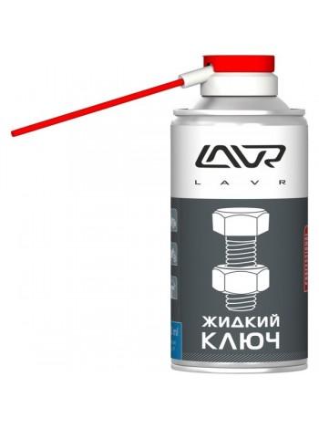 Жидкий ключ Multifunctional fast liquid key 210мл