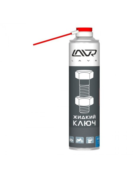 Жидкий ключ Multifunctional fast liquid key 400мл