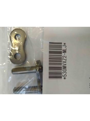 Замок для цепи EK Chain 530MVXZ2, заклёпка, QX-Ring, сталь
