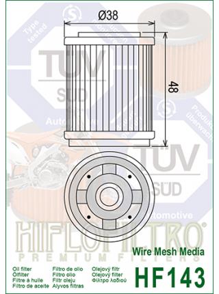 Масляный фильтр HifloFiltro Hf-143