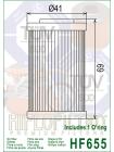 Масляный фильтр Athena FFC017 (Hf-207)