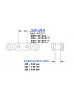 Купить цепь EK Chain 525MVXZ2 124