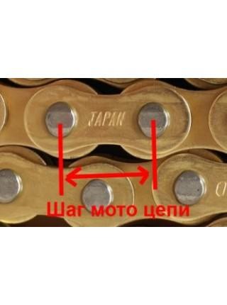 Цепь EK Chain 415Sh, 120 линков, сталь