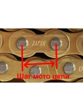Цепь EK Chain 530SROZ2 116 звеньев, O-Ring, сталь