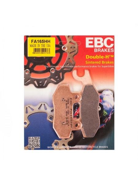 Тормозные колодки EBC FA165HH DOUBLE H Sintered