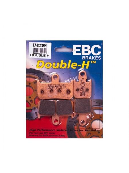 Тормозные колодки EBC FA442/4HH DOUBLE H Sintered (4 шт. в комплекте)