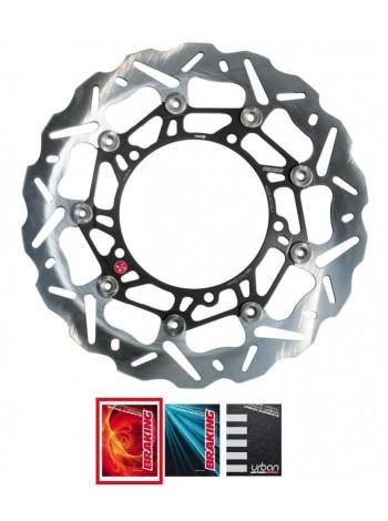 Тормозной диск передний левый Braking WK038L