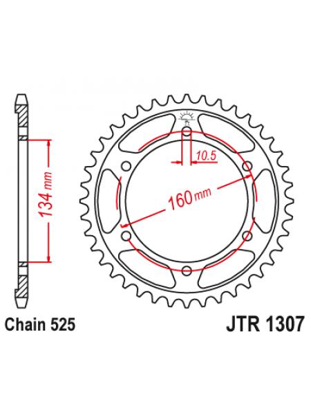 Звезда задняя (ведомая) JT 525-41, JTR1307.41 стальная