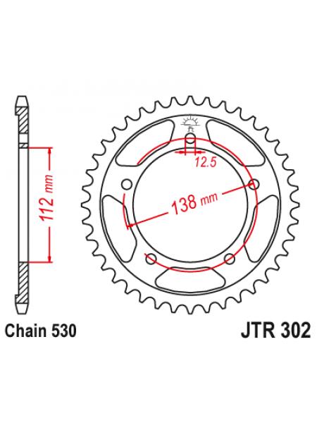 Звезда задняя (ведомая) JT 530-42, JTR302.42 стальная