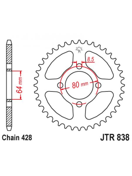 Звезда задняя (ведомая) JTR838.45