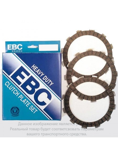 Фрикционные диски сцепления EBC (комплект)  CK1228