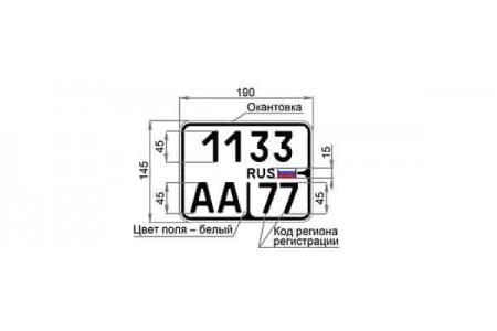 Новые номерные знаки в России с 2019