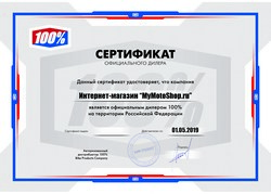 internet-magazin-mymotoshop-100_percent
