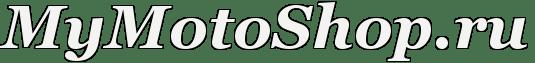 Интернет магазин мотоэкипировки, запчастей и аксессуаров для мототехники, MyMotoShop.ru